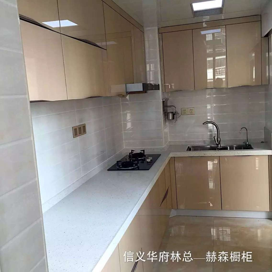 厨柜设计与制作技术