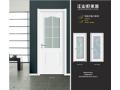 江山好莱客品牌室内门,实木烤漆门,原木门,实木复合门,雕花门