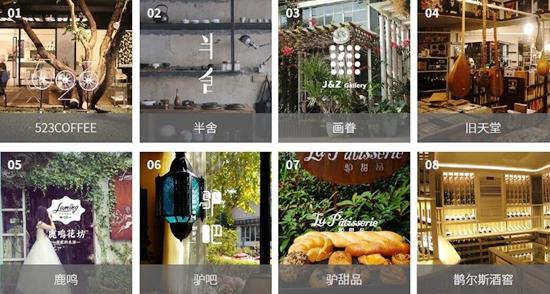 深圳时尚家居设计周,全球产业与设计人士必赴之盛会