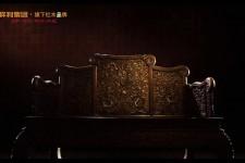 祥利集团企宣片-经典红木家具的传奇 (33播放)