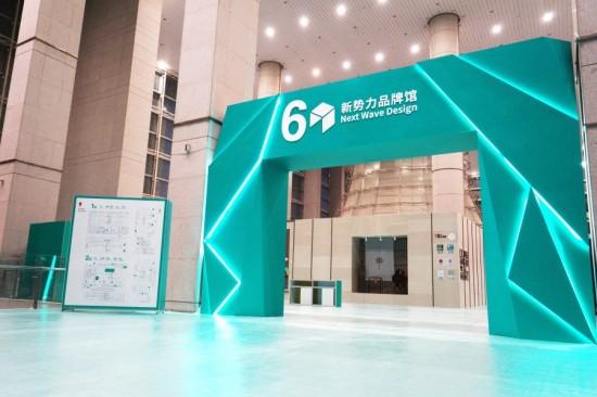 揭秘:2017青岛国际家具展形象设计