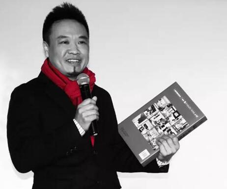 年度设计人物暨中国陈设艺术大师首批入围名单人狼卡牌杀设计图片
