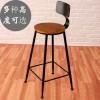 铁艺吧台椅实木星巴克咖啡厅前台椅复古酒吧椅家用靠背高脚凳椅子