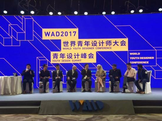"""11月4日, """"WAD2017世界青年设计师大会""""在深圳京基100瑞吉酒店盛大举行,来自美国、英国、法国、德国、意大利、西班牙、葡萄牙、瑞士、荷兰、瑞典、挪威、丹麦、希腊、比利时、俄罗斯、日本、澳大利亚、加拿大、巴西、新加坡、泰国、菲律宾、印度尼西亚、中国大陆和香港、台湾、澳门等30个国家和地区的青年设计师代表、深圳市政协、罗湖区政府有关领导、中国建筑装饰协会、新加坡室内设计师协会等行业协会负责人,以及建筑室内设计界名师名家,地产、装饰、设计、材料等各界企业家、CCTV《感悟中国》"""