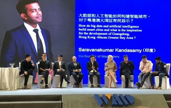 wad2017世界青年设计师大会在深圳京基100瑞吉酒店举行