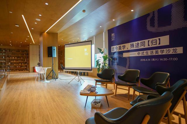 """""""归""""当代家具设计巡展于格力地产·无界美术馆开启"""