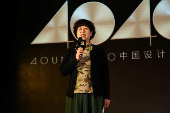 """40under40""2018全国启动 梁志天、黄全携逾千名青年设计师燃爆现场!"