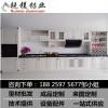 厂家直销全铝浴室柜全铝橱柜铝型材书柜衣柜 全铝家具全屋定制