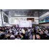 2019第五届武汉国际家具展