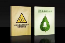 深圳家具的供给侧改革