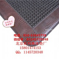 托玛琳床垫厂家、托玛琳床垫厂家公司、北京托玛琳床垫厂: