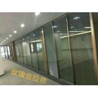 玻璃高隔墙_办公室玻璃隔断_玻璃高隔间