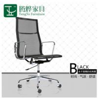 办公椅子转椅网布高背电脑椅家用 现代简约铝合金弓型逍遥职员椅