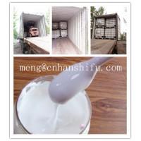 家具专用水性贴皮胶/环保 白乳胶厂