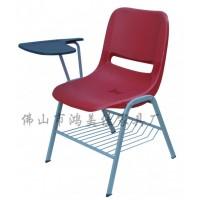 塑钢培训椅,教学培训椅广东佛山鸿美佳厂家供应