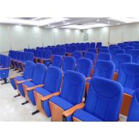 礼堂排椅,广东佛山鸿美佳厂家定制会议室优质礼堂排椅