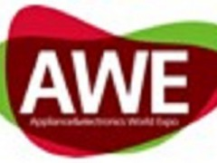 2019AWE中国智能家居展