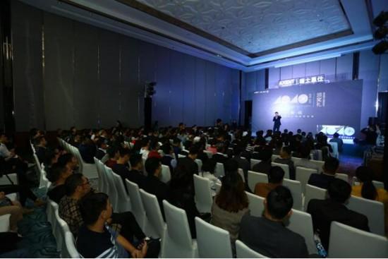 亚博-广东各地设想师云集 点燃40UNDER40城市榜年度盛典