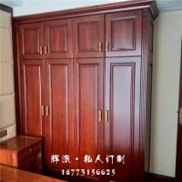 长沙市定制家具厂家装专家、原木房门、衣柜门定制非洲材料
