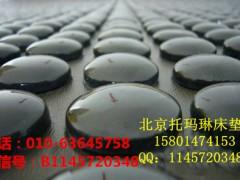 2018中国(北京)定制托玛琳床垫家居展览会: