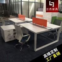 深圳办公桌定制现代简约钢木组合4人位职员办公桌员工卡位电脑桌