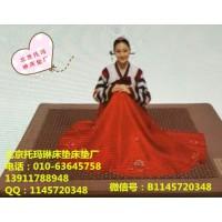 托玛琳床垫哪个厂家的好价格,厂家,品牌、北京托玛琳床垫厂: