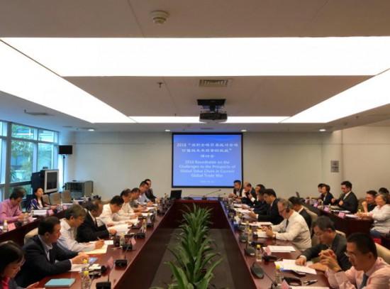 """市经贸信息委贾兴东主任出席""""当前全球贸易战对全球价值链未来前景的挑战""""研讨会"""