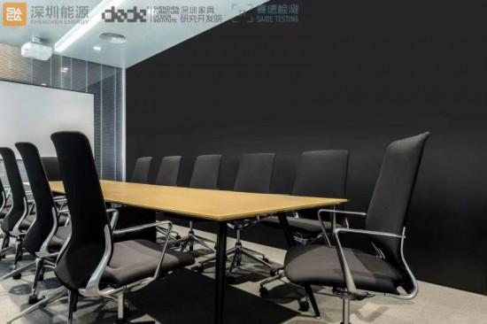 深圳能源集团总部大厦集团家具采购监理项目实施效果展示图1