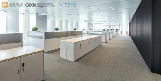 深圳能源集团总部大厦集团家具采购监理项目实施效果展示图4