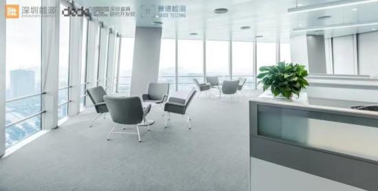 深圳能源集团总部大厦集团家具采购监理项目实施效果展示图5