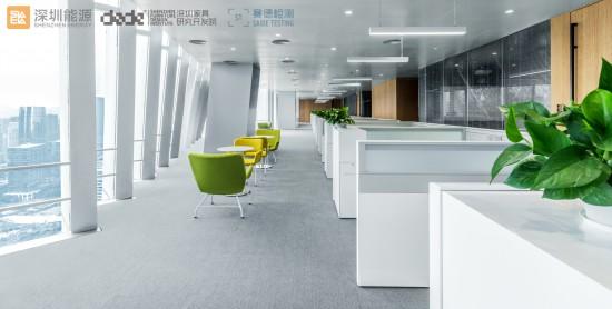 深圳能源集团总部大厦集团家具采购监理项目实施效果展示图6