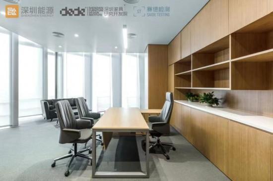 深圳能源集团总部大厦集团家具采购监理项目实施效果展示图7