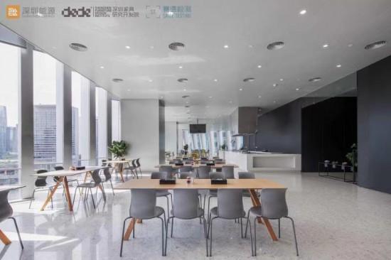 深圳能源集团总部大厦集团家具采购监理项目实施效果展示图8