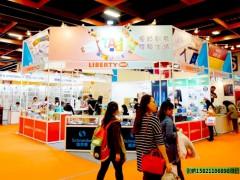 2019日本东京国际文具及办公家具展览会