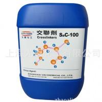 水性漆交联剂单组份交联剂
