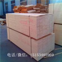品质保证利用率达100%尺寸定制免熏蒸LVL多层板木方