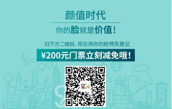 深圳国际家具展2