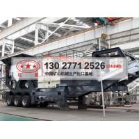 流动石子机价格经济实惠可帮您快速盈利-移动石子机