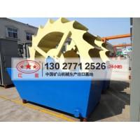 求洗砂机设备型号及报价MYK75