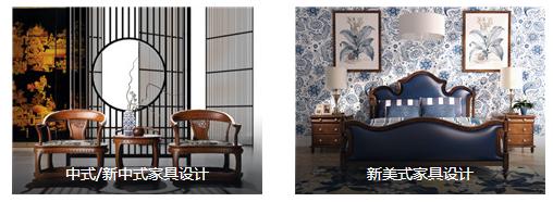 中式新中式家具设计