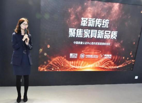 手机兼职赚钱:喜讯! 赛德检测成为中国质量认证中心签约实验