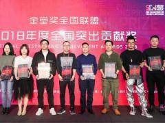 中国青年设计师创想峰会拉开帷幕,系列活动引爆设计新势力