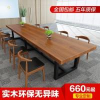 办公桌简约实木办公桌办公威廉希尔中国app