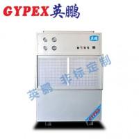 惠州除湿机,耐高温除湿机YPNG-20