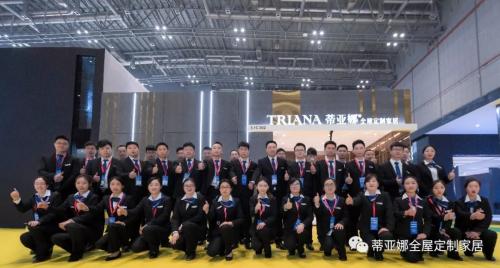 2019中国建博会(上海)完美收官,蒂亚娜品牌市