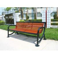 户外休闲椅、宝林园户外座椅、户外beplay|官方网站