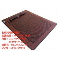 托玛琳治疗床垫高清图片-北京托玛琳床垫厂: