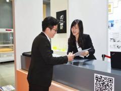 上海酒店用品展|乐天堂备用网址集采品质顾问首秀引行业瞩目