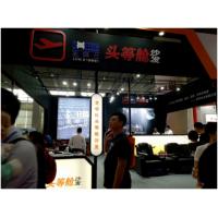 2019深圳国际3D影院设施科技创新博览会