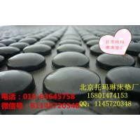 就好托玛琳床垫图片、就好托玛琳保健床垫、北京托玛琳床垫厂: